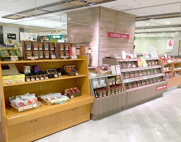 東武池袋店