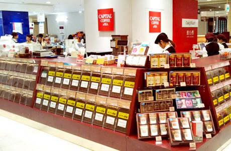 キャピタルコーヒー店舗イメージ