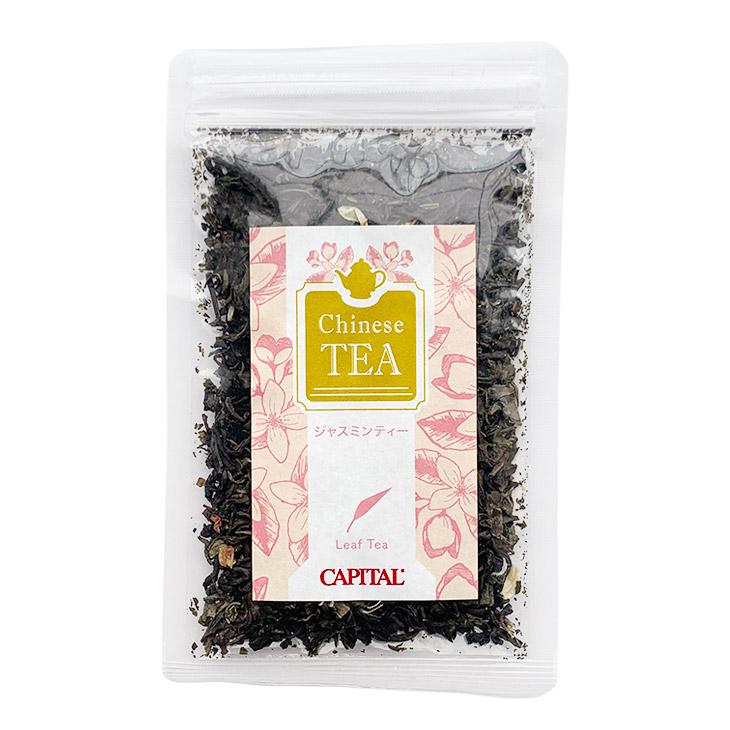 Chinese tea ジャスミン茶【CAPITAL/キャピタルコーヒー】