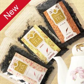 中国茶 ジャスミン茶 烏龍茶 鉄観音茶【CAPITAL/キャピタルコーヒー】