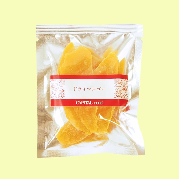 キャピタルクラブ ドライマンゴー【キャピタルコーヒー/CAPITAL】